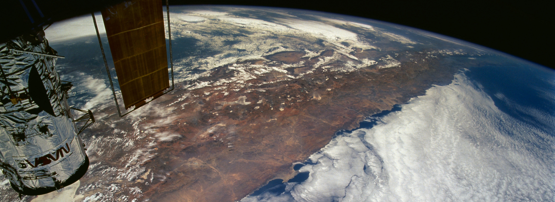Northern Chile and Andes Mountains seen from STS-61 Shuttle Endeavour